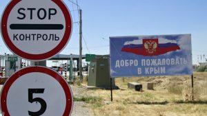 Украина считает, что введение виз с Россией бесполезно