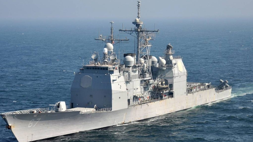 Американский крейсер