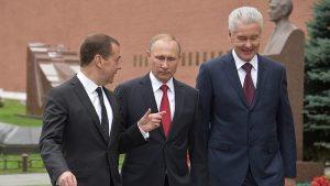 «Петербургская политика»