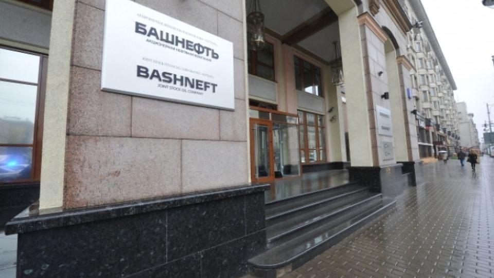 «Башнефти»