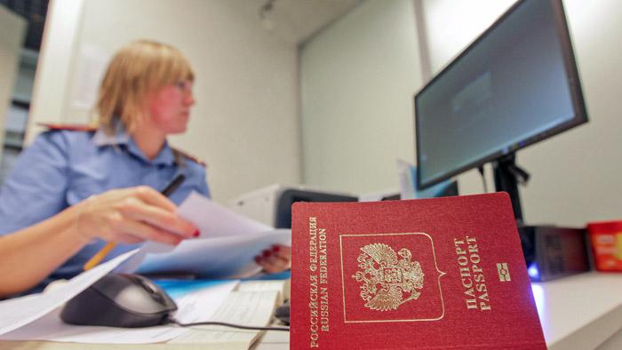 загранпаспортов