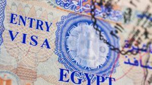 Египта