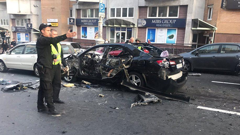 взорвался автомобиль