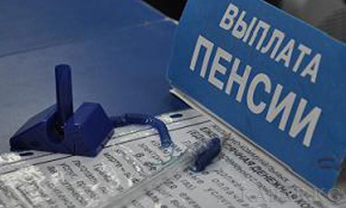 99,7 млрд рублей