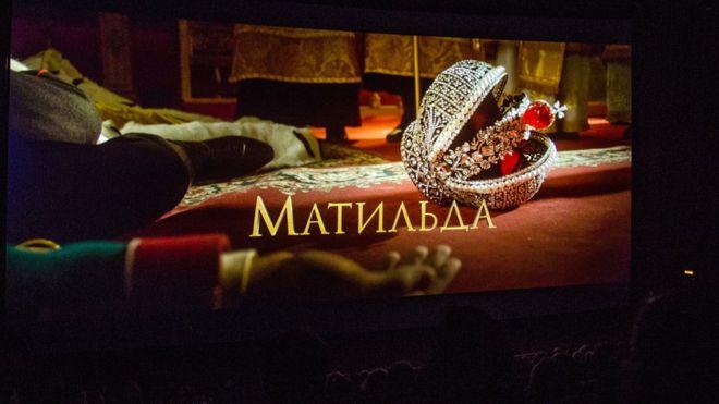 «Матильда»
