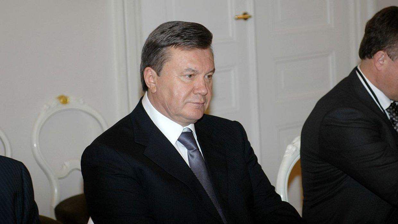 Януковичу