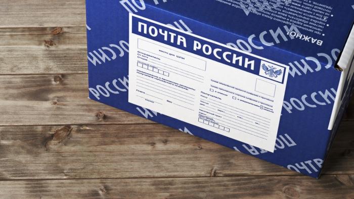 «Почты России»