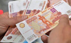 10 тысяч евро