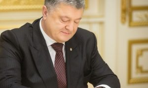 украинский президент