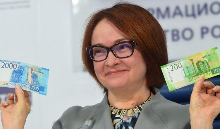 200 и 2 000 рублей