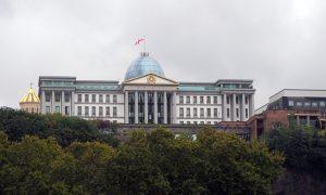 Грузии