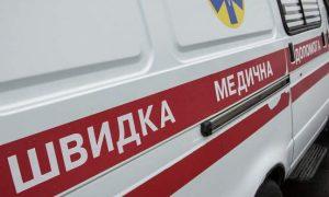ранен один сотрудник полиции