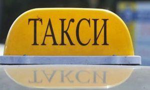 на таксиста в России