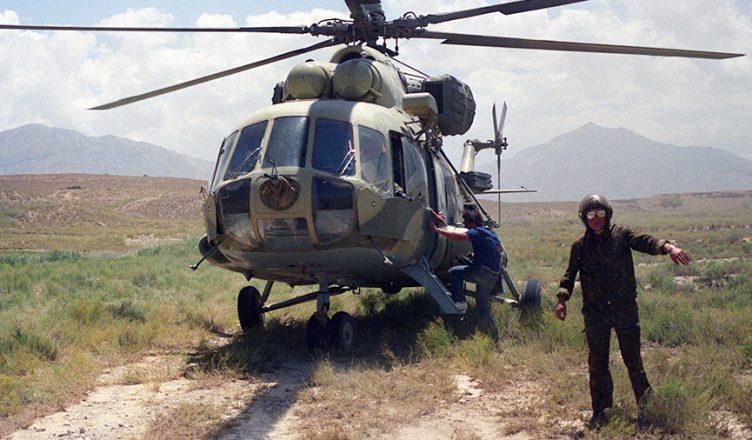 Афганистана