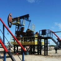 нефтяной