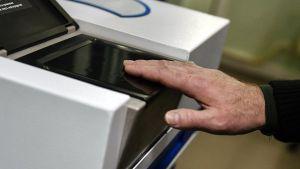 биометрического контроля