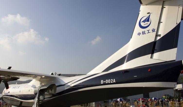 Самолёт-амфибия AG600