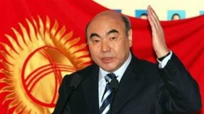 Киргизии