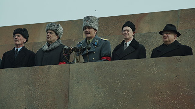 Сталина