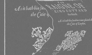 «Эдуард III»