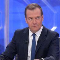 «кремлевский доклад»