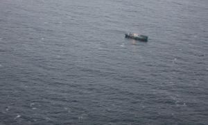 рыболовном судне