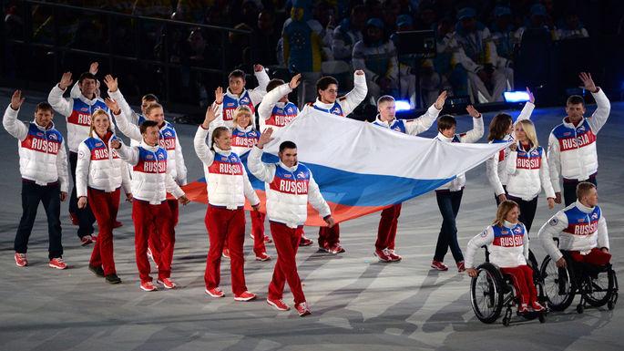 Паралимпийская