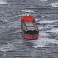 судно «Чанпин»
