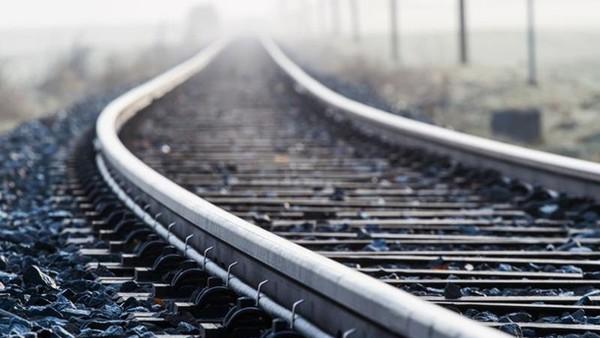 железнодорожного