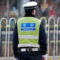 Китае