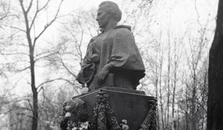 украинской поэтессы
