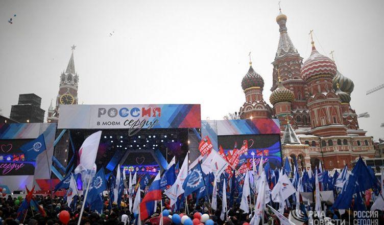 «Россия в моём сердце!»