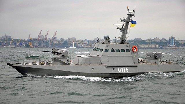 флота