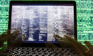 кибератак