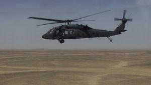 Американский военный вертолёт