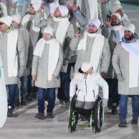 XII зимние Паралимпийские игры