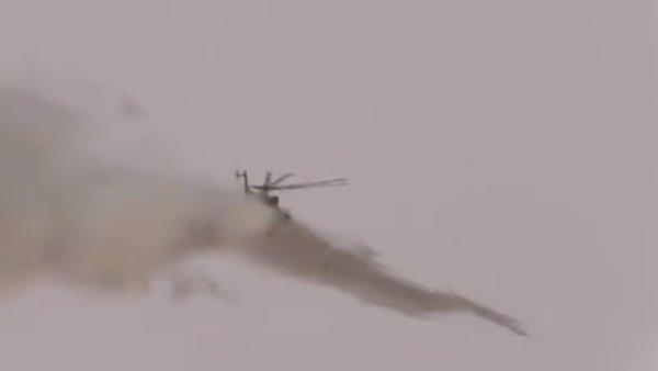 вертолетами