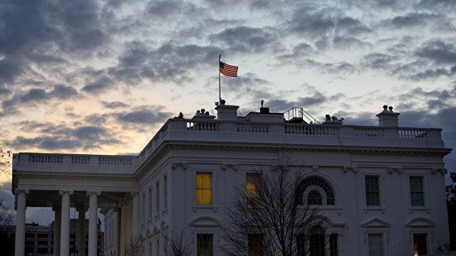 Белого дома