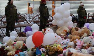 ТЦ «Зимняя вишня» в Кемерово