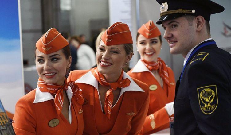 стюардессу