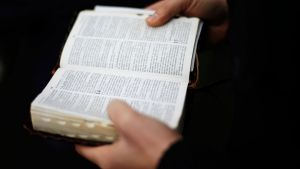 Библию