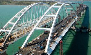 по Крымскому мосту