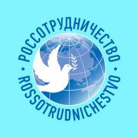 Россотрудничество на Кипре