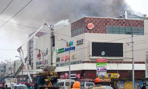 кемеровского пожара