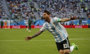 Аргентинская