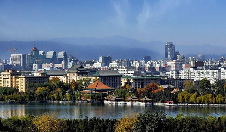 Пекине