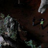 пещере