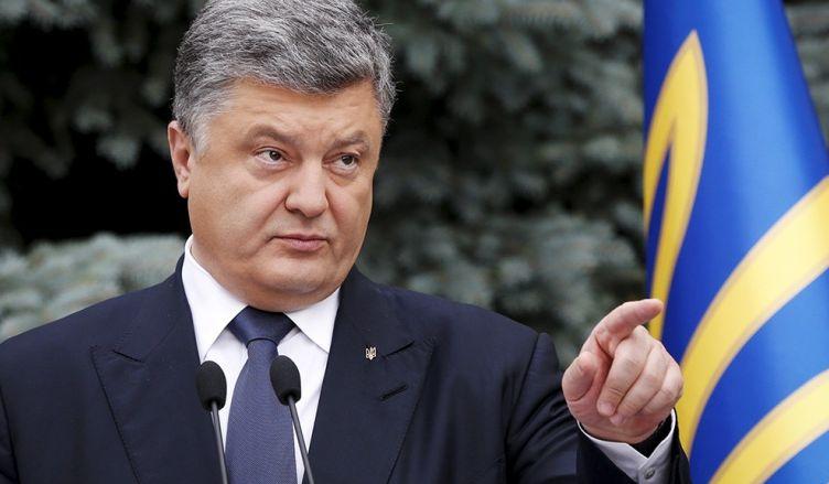 украинский