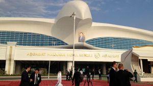 Туркмении