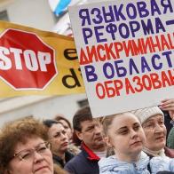 русских школ
